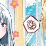 【7月6日~12日】「声がだせない少女は「彼女が優しすぎる」と思っている」第1巻など今週発売された百合漫画