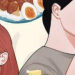 女性二人の関係を描いたご飯マンガ「作りたい女と食べたい女」WEBで連載開始