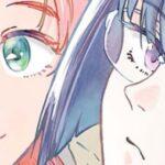 暗殺者と女学生の秘密の恋を描いた百合新連載「殺し屋やめたい」がWEBでスタート