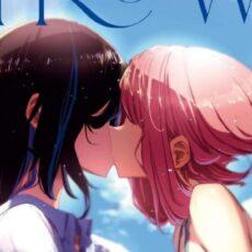 新連載「君と知らない夏になる」が百合姫でスタート。小さな島でイチャイチャ暮らす百合漫画