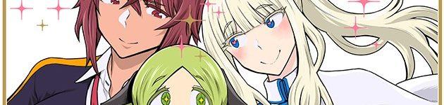 ちょっと変わった女の子達の三角関係を描いた百合漫画「リリィ・トライアングル」がWEBで連載開始