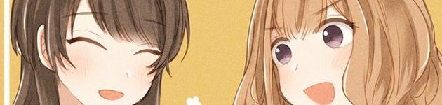 「女ともだちと結婚してみた。」コミック百合姫2020年1月号より連載決定