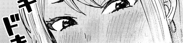 【百合ナビマンガ】むっつり美香と激おこ理緒子 (試し読み)