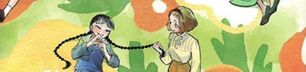 台湾発の百合漫画「綺譚花物語」を日本で翻訳出版するクラウドファンディングがスタート