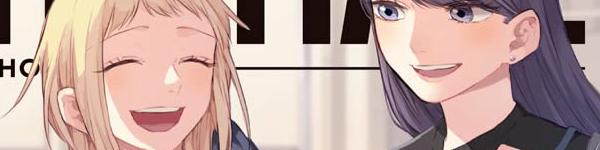 大人百合漫画「2DK、Gペン、目覚まし時計。」朗読劇イベントが開催決定